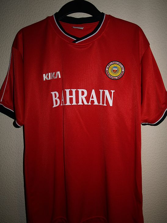My Football Shirt Project  Bahrain dcd9b72fb