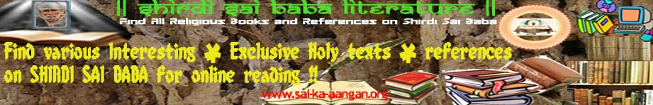 SHIRDI SAI BABA LITERATURE (Find All Religious Books & References on Shirdi Sai Baba)