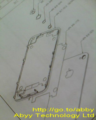 iphone 5 pics leaked. leaked iphone 5 pics. iphone 5