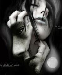 نفسى أرسمك السحاب!!! مجدي الحفناوي