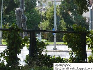 Κτήμα Συγγρού - Ν.Δ. τμήμα, φράχτης προς Λεωφ. Κηφισίας