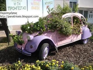 2cv με χώμα και λουλούδια