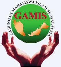 Gabungan Mahasiswa Islam Malaysia