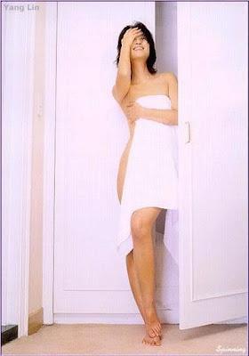 Yang Lin, Chinese Girl