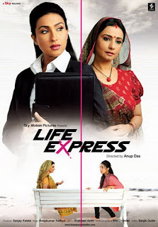 Life Express (2010) Hindi Movie Mp3 Songs Kiran Janjani, Rituparna Sengupta, Divya Dutta, Alok Nath & Yashpal Sharma Wallpapers Photos Stills Download