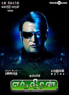 Enthiran DVD Poster Screenshots Tamil movie wallpapers photos CD covers review stills Rajinikanth,Aishwarya Rai