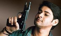Mahesh Babu-Puri Jagannath movie named businessman stills photos reviews hot posters