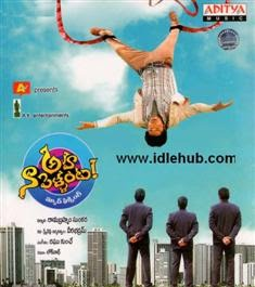 Aha Naa Pellanta (2011) Telugu Movie Mp3 Songs Download stills photos cd covers posters wallpapers Allari Naresh, Ritu Barmecha