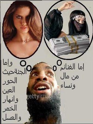 حال المسلم