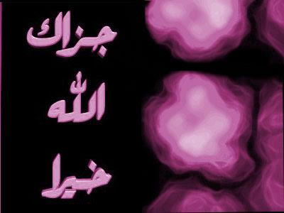 جميع حلقات العلم والإيمان للدكتور مصطفي محمود بروابط مباشرة