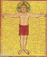 la première figure de Raban Maur, sur un De Laudibus Sanctae Crucis volé à la Vaticane par Tibère (voir Ceux qui vont mourir te saluent)