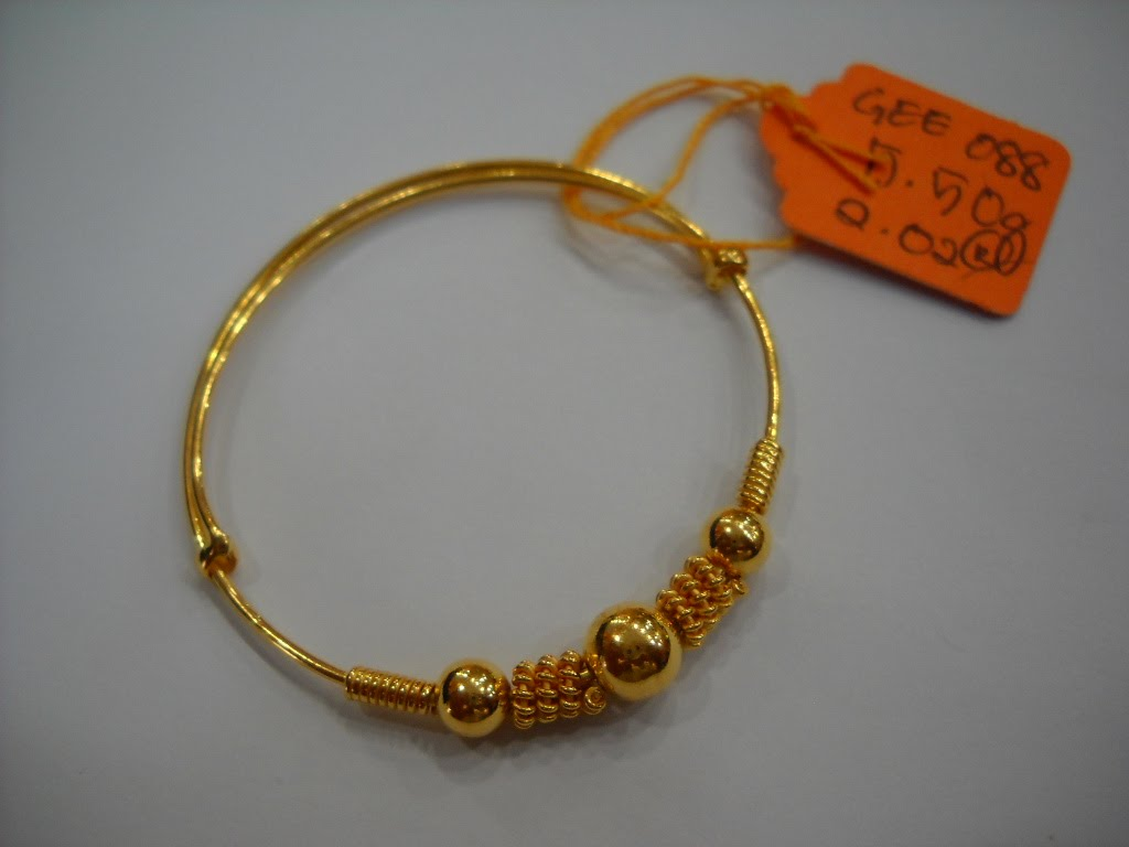 Nazman Enterprise Bangle Emas Baby