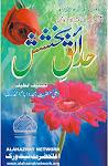 Book Of Aalahazrat