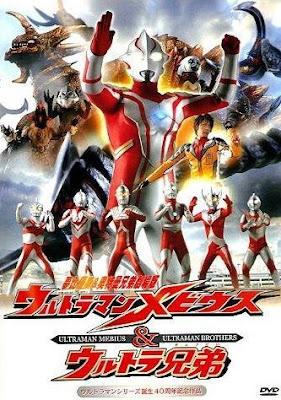 Ultraman Mebius And Ultra Brothers   Urutoraman Mebiusu Ando Urutora    Ultraman Mebius And Ultra Brothers