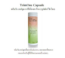 TrimOne Capsule