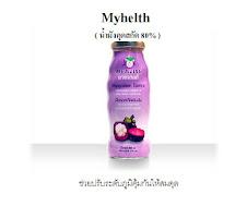 Myhelth