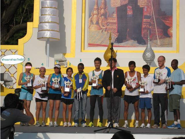 ภาพหมู่ overall งานวิ่ง