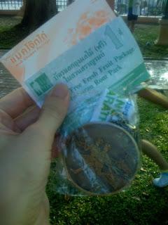 บัตรแลกอาหารและผลไม้ กรุงเทพมาราธอน 2010