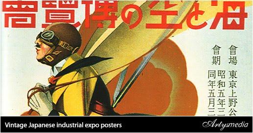 Arte y Diseño - Resumen 2ª Semana de Febrero 2010
