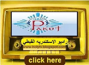 alx coptic radio