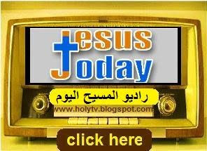 jesuse today radio