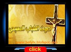 shababchristian TV