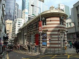 樂天陶社現時所處的藝穗會建築