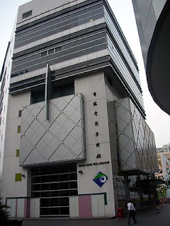 性質與香港文學館最為相似的香港電影資料館,長遠來說同樣也應該要走電子化及虛擬化的一步。(圖片作者:Cara Chow)