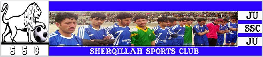 Sher Qillah Sports Club