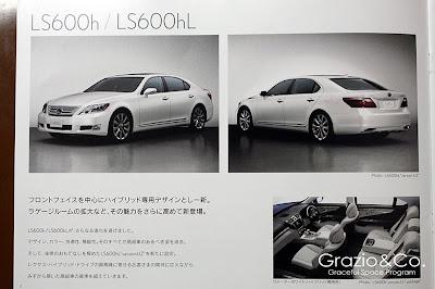Lexus LS460 SZ