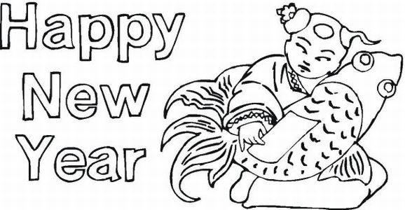 Chinese new year coloring pages for Happy new year coloring pages to print