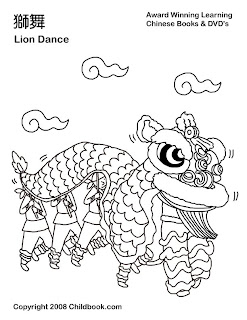 Lion Dance Coloring Printables