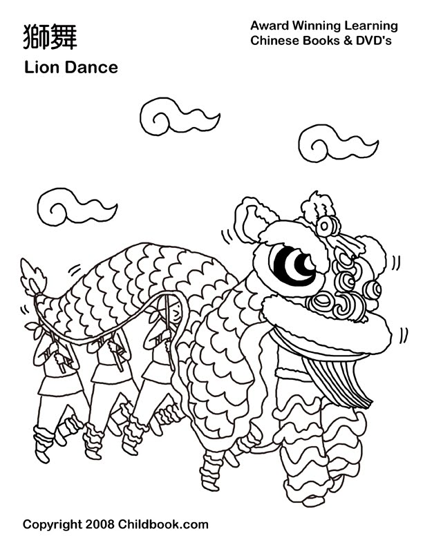Chinese Lion Dance Coloring Pages, Chinese New Year Lion Dance  title=
