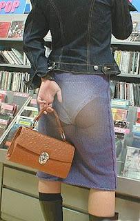 japanese see-through skirt