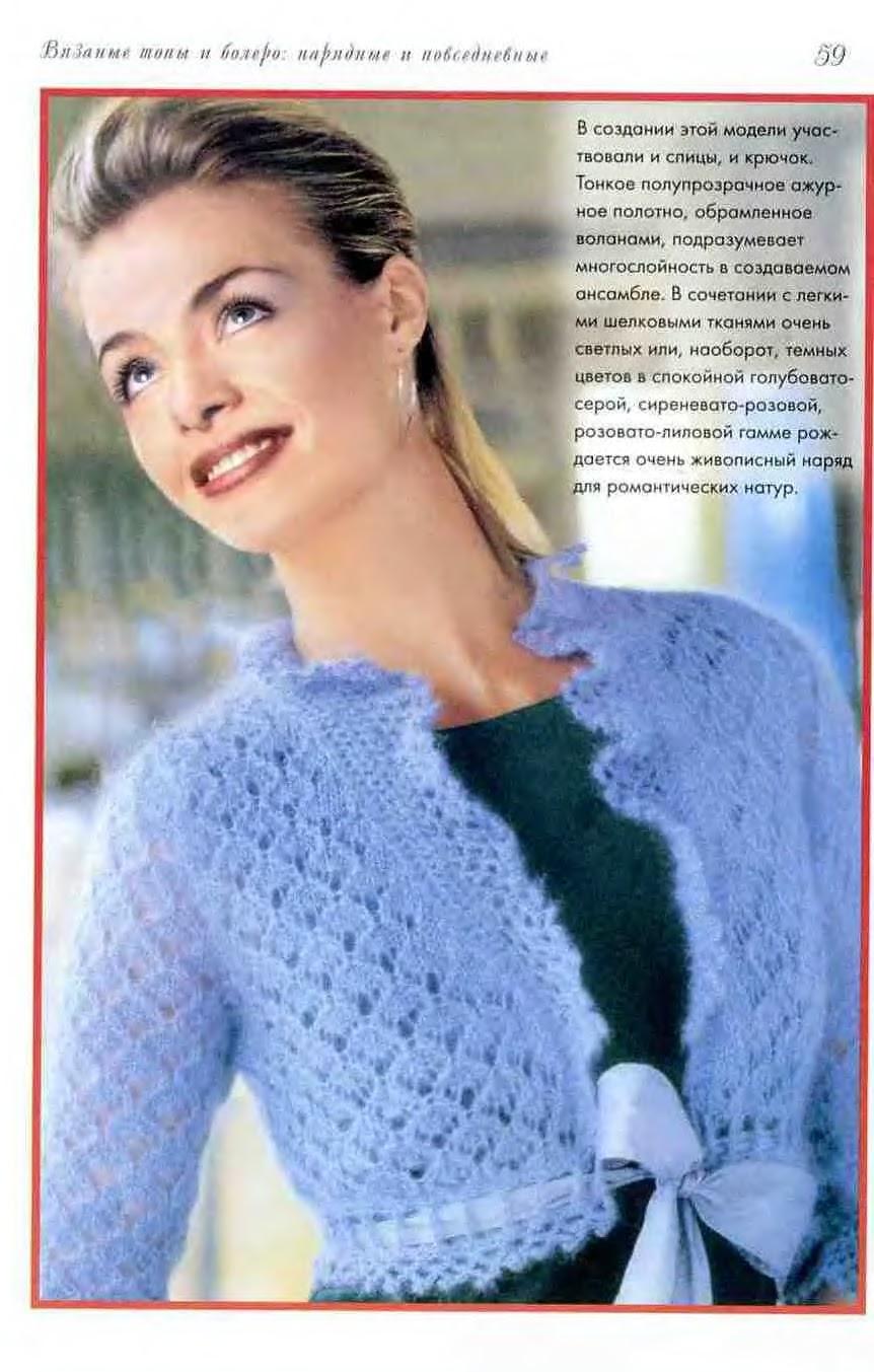 Женский свитер на молнии связать