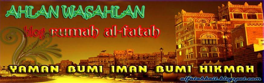 SELAMAT DATANG KE BLOG RUMAH AL-FATAH