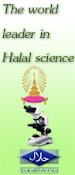ศูนย์วิทยาศาสตร์ฮาลาล จุฬาฯ