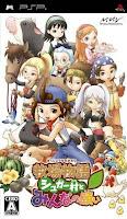 Harvest Moon: Hero of Leaf Valley, sony, psp, screen, cover, box, art