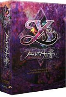 Ys: The Oath in Felghana, game, box, art, sony, psp
