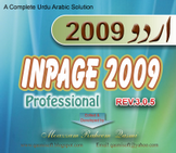 Download InPage 2009