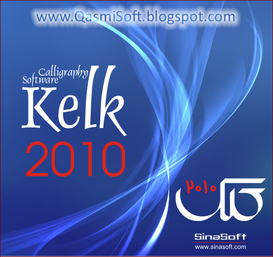 Kelk calligraphy software latest version free