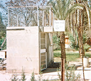 Bomb Shelter on a Kibbutz in the Negev