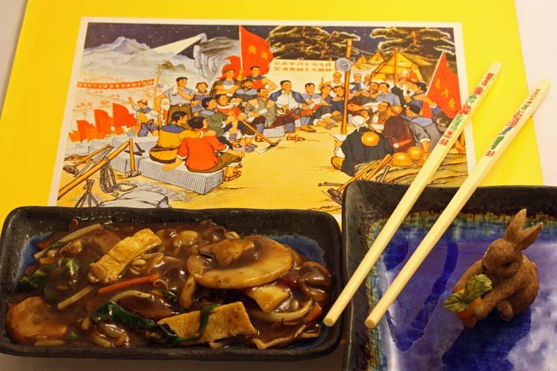 A2K - A Seasonal Veg Table: Panfried Tofu in Chinese Black ...