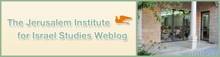 The Jerusalem Institute for Israel Studies Weblog