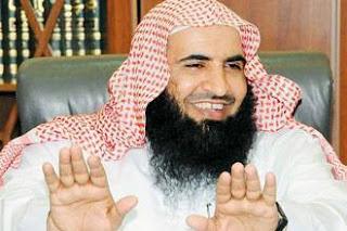 Sheikh Ahmed Al-Ghamdi