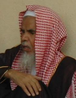 Sheikh Abdul Rahman Al-Barrak