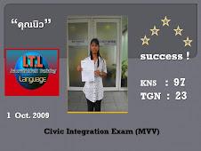 """Congratulation to """"คุณนิว"""" กับการสอบ MVV ครั้งเดียวผ่าน และเป็นข้อพิสูจน์ว่า""""ไม่มีอะไรที่ทำไม่ได้"""""""