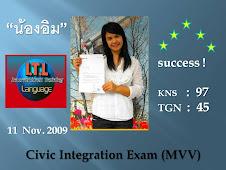 """Congratulation to """" น้องอิม """" สอบ 11 พ.ย 2552"""