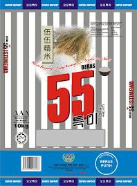 BERAS  ISTIMEWA 55