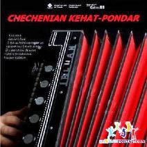 Pondar Kehat-Esharsh (2005)